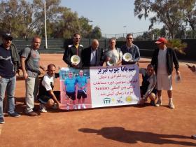 tenis  mardan (1).jpg